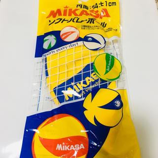 ミカサ(MIKASA)の【ラスト1点】 MIKASA ミカサ ソフトバレーボール(バレーボール)