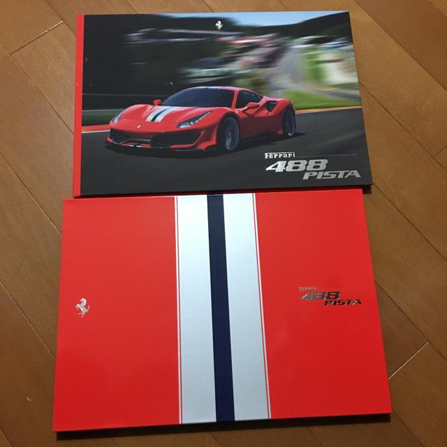 Ferrari(フェラーリ)のフェラーリ 488pistaカタログ 自動車/バイクの自動車(カタログ/マニュアル)の商品写真