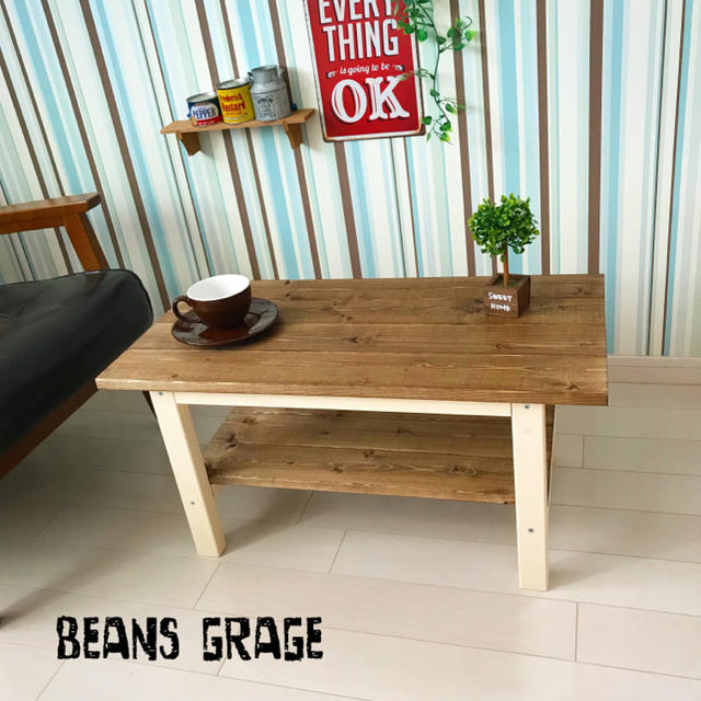 カフェ風 ローテーブル 棚付き センターテーブル ウォールナット&アースホワイト インテリア/住まい/日用品の机/テーブル(ローテーブル)の商品写真