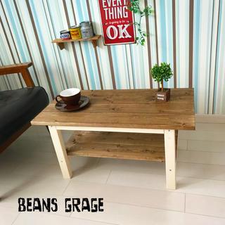 カフェ風 ローテーブル 棚付き センターテーブル ウォールナット&アースホワイト(ローテーブル)