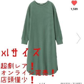 ジーユー(GU)のプチプラのあやさん推奨サイズ❗オンライン完売商品❗ワッフルスリットワンピースxl(ロングワンピース/マキシワンピース)