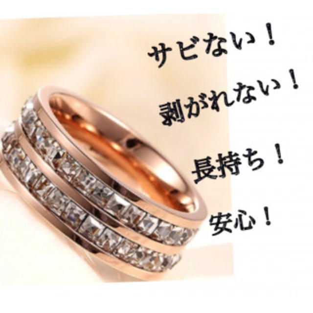 激安セール!高品質 2連リング 指輪 ピンクゴールド レディースのアクセサリー(リング(指輪))の商品写真