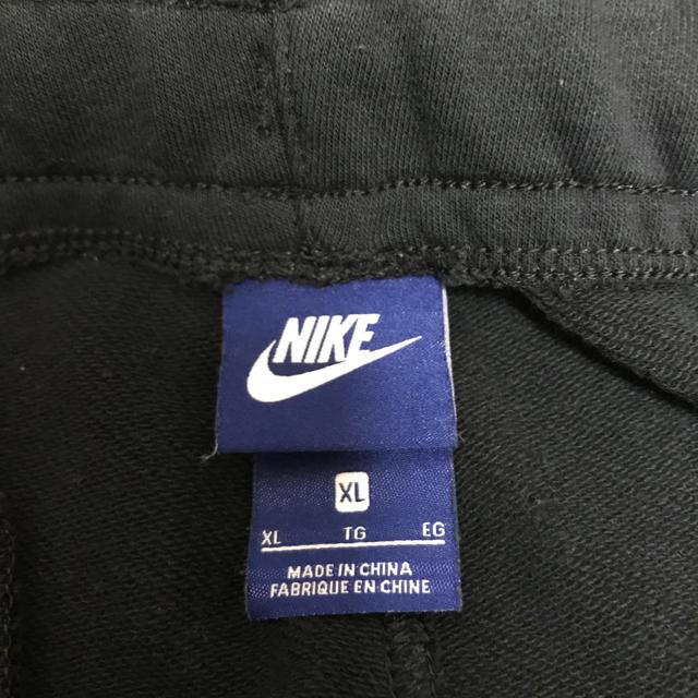 NIKE(ナイキ)のナイキ サルエル スキニーパンツ メンズのパンツ(サルエルパンツ)の商品写真
