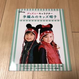 ディズニー(Disney)のハンドメイド ディズニーキッズ帽子(趣味/スポーツ/実用)