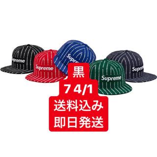 シュプリーム(Supreme)のsupreme text stripe new era 黒 7 4 1( 0b4c0301b5d