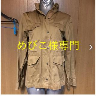 ジーユー(GU)のGU マウンテンパーカー ジャケット(ミリタリージャケット)