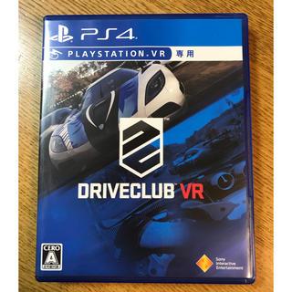 プレイステーションヴィーアール(PlayStation VR)のDRIVE CLUB VR(プレイステーションVR専用ソフト)(家庭用ゲームソフト)