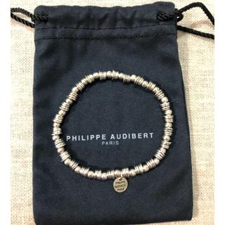 フィリップオーディベール(Philippe Audibert)のフィリップオーディベール ブレスレット(ブレスレット)