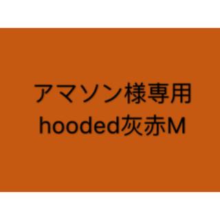 アマソン様専用 hooded灰赤M(スーツベスト)