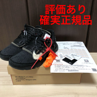 ナイキ(NIKE)の27.0 THE 10 NIKE OFF-WHITE AIR PRESTO(スニーカー)