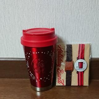 スターバックスコーヒー(Starbucks Coffee)のスターバックス ホリデー2018ステンレスToGoタンブラー (タンブラー)