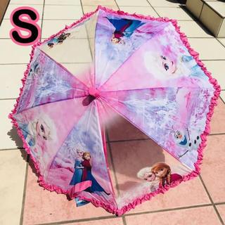 ディズニー(Disney)の即購入OK! アナ雪 傘 S 雨傘 キッズ 子供 女の子 入園 プリンセス(傘)