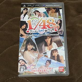 エーケービーフォーティーエイト(AKB48)の値下【新品未使用】PSP 限定生産品 AKB1/48 アイドルとグアムで恋したら(携帯用ゲームソフト)