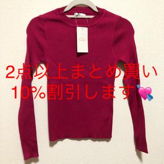 カラー(Color)の❃新品・未使用❃color リブニット(ニット/セーター)