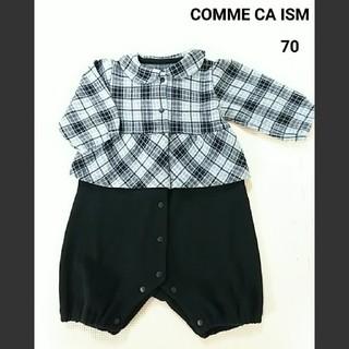 コムサイズム(COMME CA ISM)の【COMME CA ISM】カバーオール 70サイズ(カバーオール)