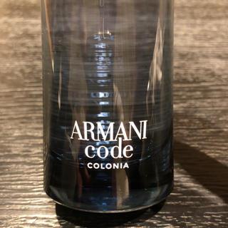 アルマーニ(Armani)のARMANI 香水(香水(男性用))