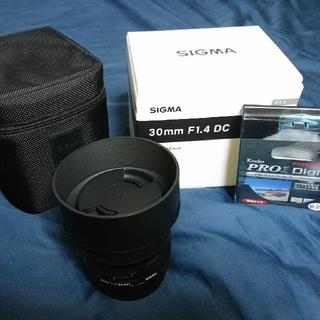 シグマ(SIGMA)のSIGMA 30mm F1.4 DC HSM Canonマウント(レンズ(単焦点))