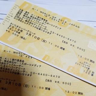 3月10日k-1チケット(その他)