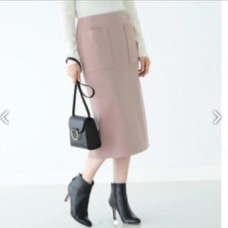 デミルクスビームス(Demi-Luxe BEAMS)のセール除外品 新品未使用 デミルクスビームスアポケット付きスリットスカート(ひざ丈スカート)