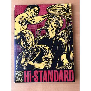 ハイスタンダード(HIGH!STANDARD)のHi-STANDARD  AirJAM2011 DVD(ミュージック)