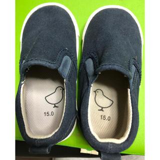 ムジルシリョウヒン(MUJI (無印良品))の無地子供靴15センチ☆左右わかりやすい印つき(スニーカー)