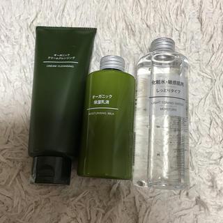 ムジルシリョウヒン(MUJI (無印良品))の無印 化粧水 保湿乳液 クリームクレンジング セット(化粧水 / ローション)