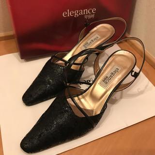 エレガンスヒミコ(elegance卑弥呼)の超美品 elegance卑弥呼 黒パンプス(ハイヒール/パンプス)