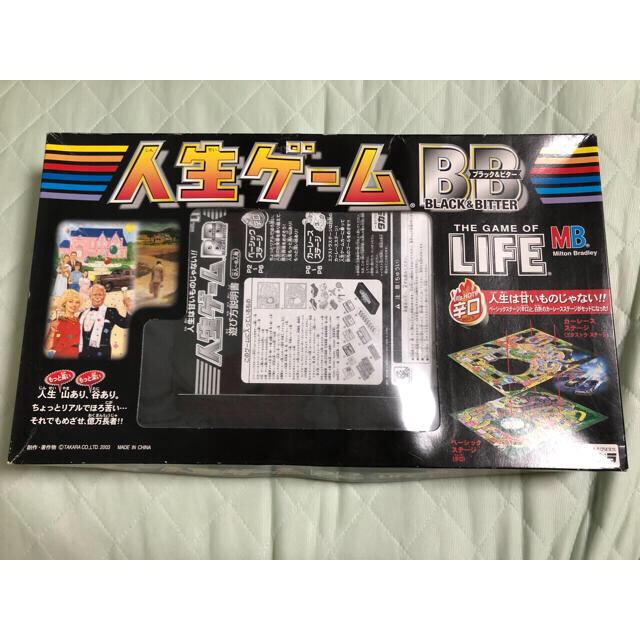 Takara Tomy(タカラトミー)の人生ゲーム ブラック&ビター BB ボードゲーム タカラ エンタメ/ホビーのテーブルゲーム/ホビー(人生ゲーム)の商品写真