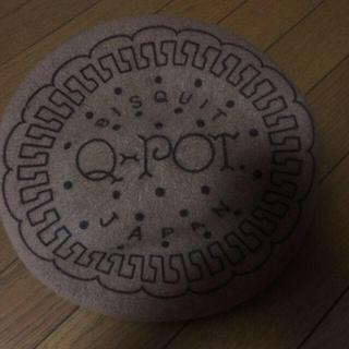 キューポット(Q-pot.)のビスケットベレー帽♡新品♡(ハンチング/ベレー帽)