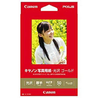 Canon - 【未使用】キャノン写真用紙 光沢 厚手 ハガキサイズ50枚