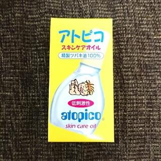 オオシマツバキ(大島椿)の新品 アトピコ スキンケアオイル(ベビーローション)
