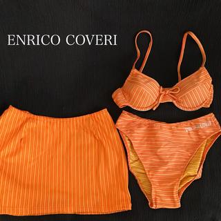 エンリココベリ(ENRICO COVERI)のエンリココベリ 水着 3点セット ビキニ  11L セパレート ハイレグ(水着)