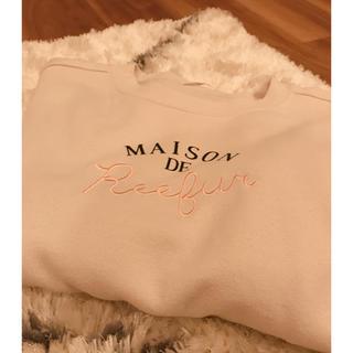 メゾンドリーファー(Maison de Reefur)のMAISON DE REEFUR スウェット トレーナー(トレーナー/スウェット)