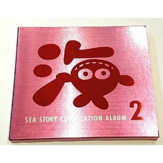 サンヨー(パチンコ・パチスロ)(SANYO(パチンコ・パチスロ))の海物語 COMPILATION ALBUM2 パチンコ 三洋 マリンちゃん CD(パチンコ/パチスロ)