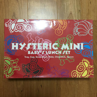 ヒステリックミニ(HYSTERIC MINI)のヒスミニ ベビー 食器セット 新品(離乳食器セット)