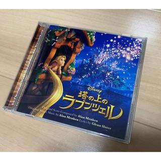 ディズニー(Disney)のCD 塔の上のラプンツェル オリジナル・サウンドトラック 美品(アニメ)