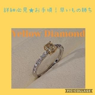 送料無料※ハリーウィンストン同ダイアモンドの種類★イエローダイアモンド リング(リング(指輪))