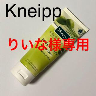 クナイプ(Kneipp)のクナイプボディクリーム レモングラス&オリーブの香り (ボディクリーム)