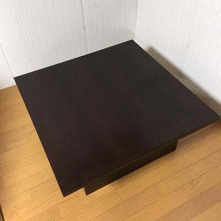 カッシーナ(Cassina)のアルフレックス  センターテーブル 木製 ダークブラウン 送料込み(ローテーブル)