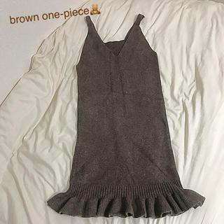 エンビールック(ENVYLOOK)のbrown Knit one-piece🧸💌(ひざ丈ワンピース)