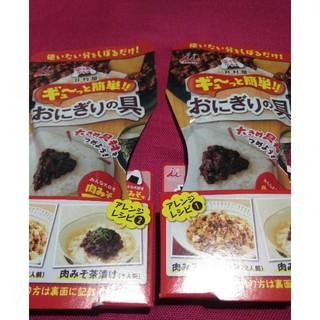 イムラヤ(井村屋)の✨井村屋、おにぎりの具、チャーハン/肉味噌茶漬け(レトルト食品)