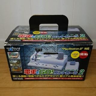 プレイステーション2(PlayStation2)のPS2 電車でGO コントローラー2(その他)