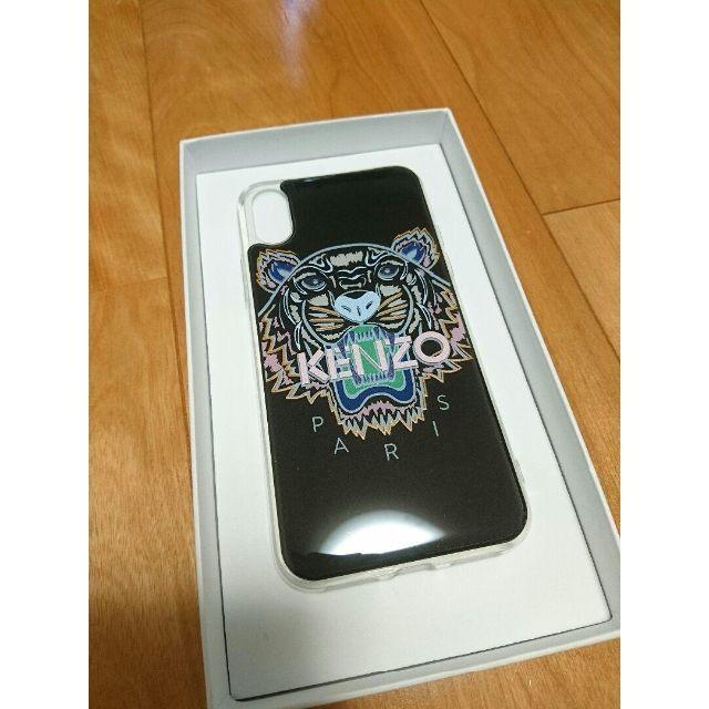 エルメス iPhone8 ケース 革製
