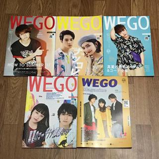 ウィゴー(WEGO)のWEGOマンスリーガイド 5冊(ファッション)