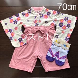 新品未使用  袴ロンパース  ピンク  女の子  70㎝  ベビー  靴下セット(ロンパース)