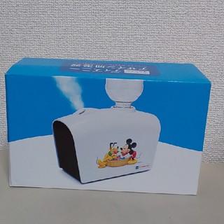 ディズニー(Disney)のアートオリジナル ディズニーデザイン加湿器(加湿器/除湿機)