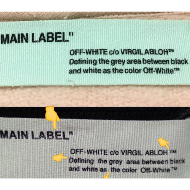 OFF-WHITE(オフホワイト)の確認 メンズのメンズ その他(その他)の商品写真