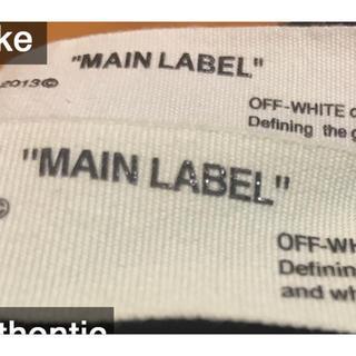 オフホワイト(OFF-WHITE)の確認(その他)