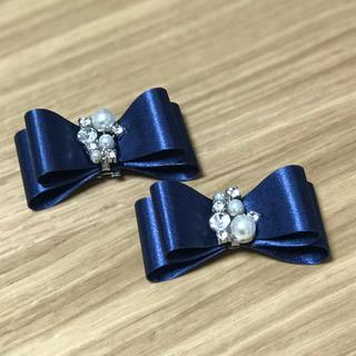 ORiental TRaffic - 【使用回数少】ビジューORiental TRafficパンプス用パーツ紺色リボン