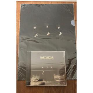 ベビーメタル(BABYMETAL)のBABYMETAL METAL RESISTANCE 初回限定盤(ポップス/ロック(邦楽))